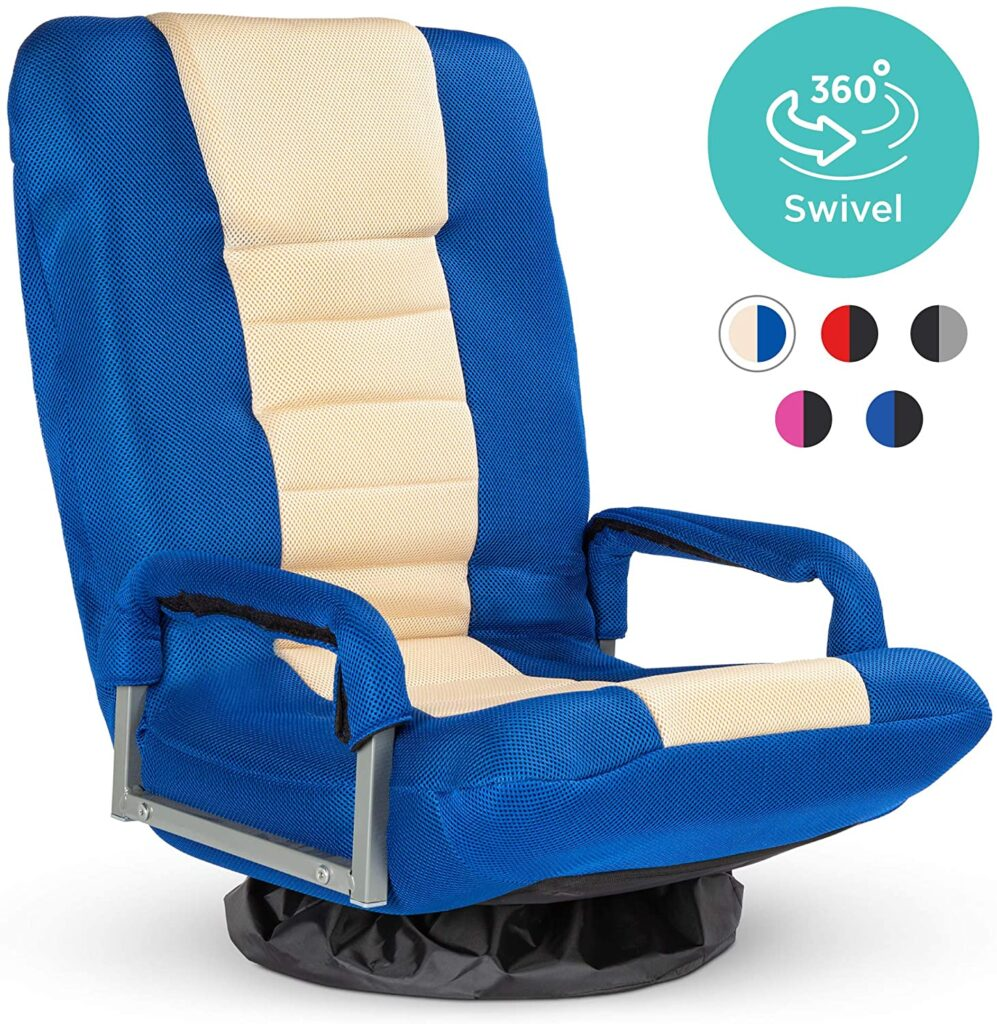 Best Choice Swivel Gaming Chair